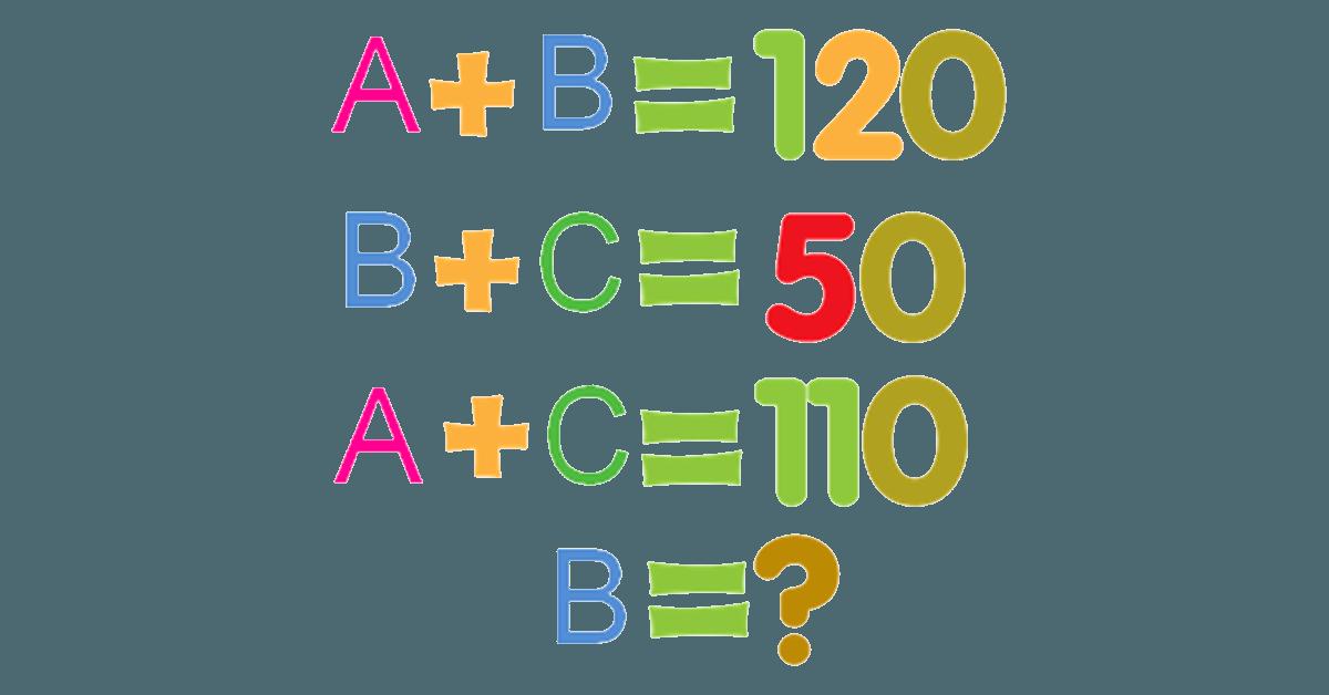 Problem Solving Using Logic Reasoning and Bar Modeling – March Math Calendar 2016 Problem