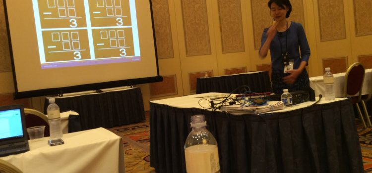 Singapore Math conferences in Las Vegas and Arizona 2017